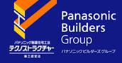 パナソニックESテクノストラクチャー株式会社