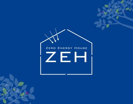 枚方市のZEH注文住宅